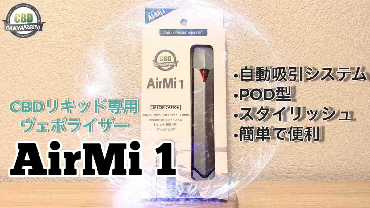Review AirMi1! Vaporizer dedicated to Cannapresso CBD Liquid-1